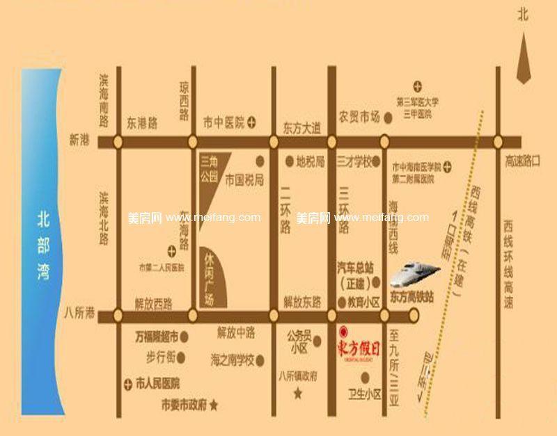 东方假日 区位图