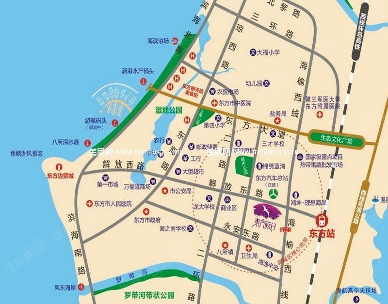 东方假日 交通图