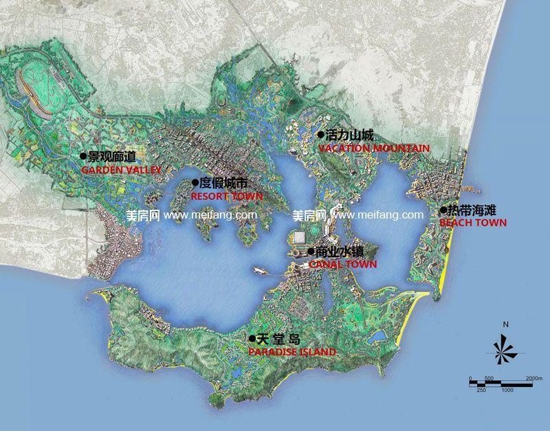 珍珠名邸 黎安港概念规划