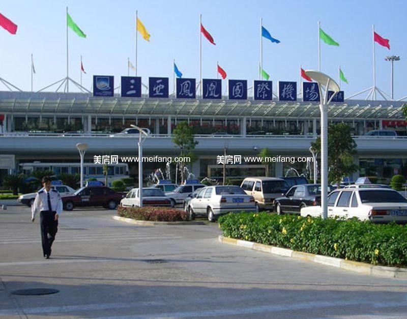 海岸名都 周边配套:三亚凤凰国际机场