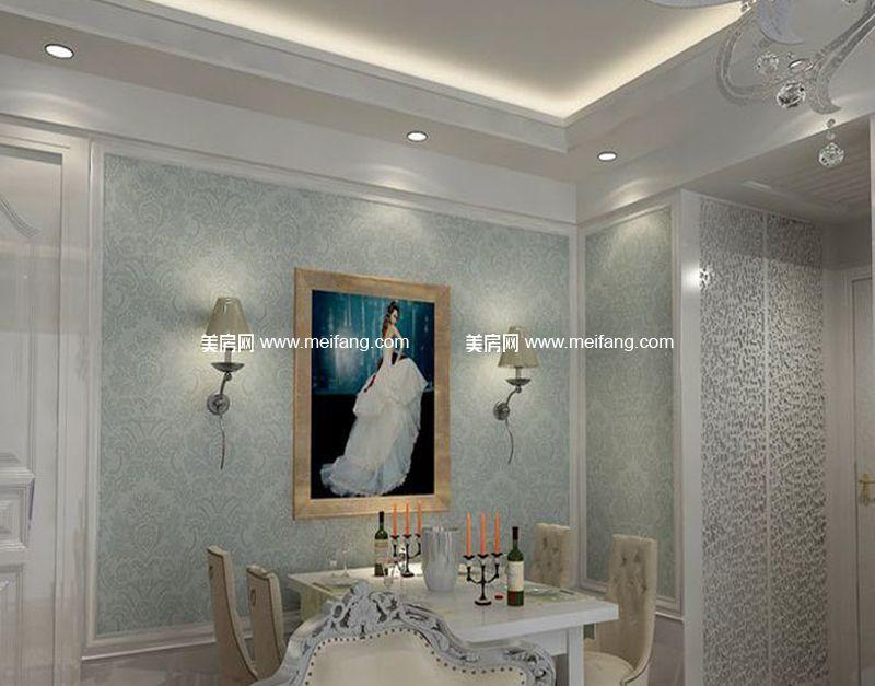汇丰国际度假公寓 号楼B户型样板间 餐厅