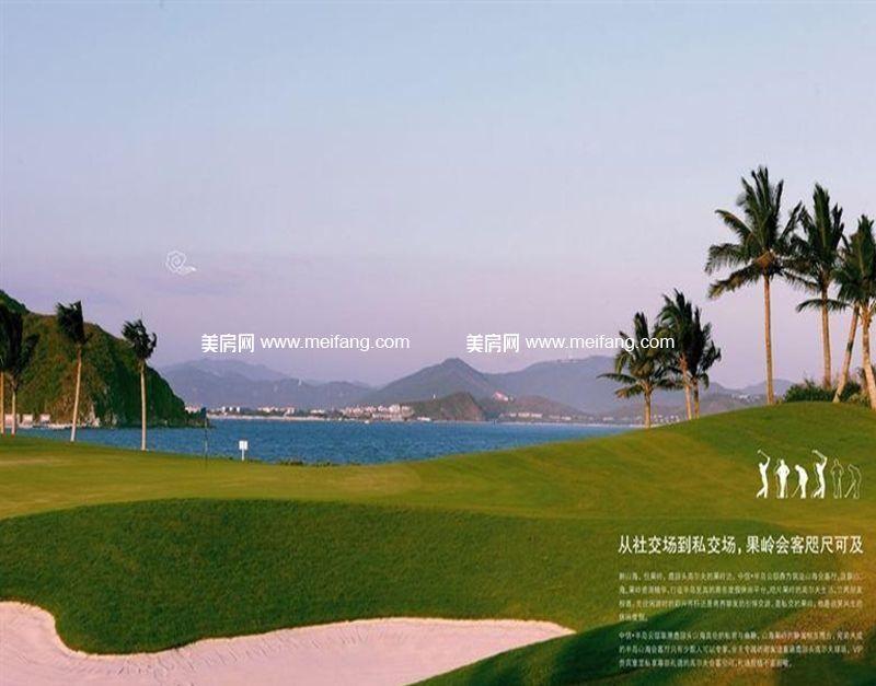 中信半岛云邸 周边配套:高尔夫球场