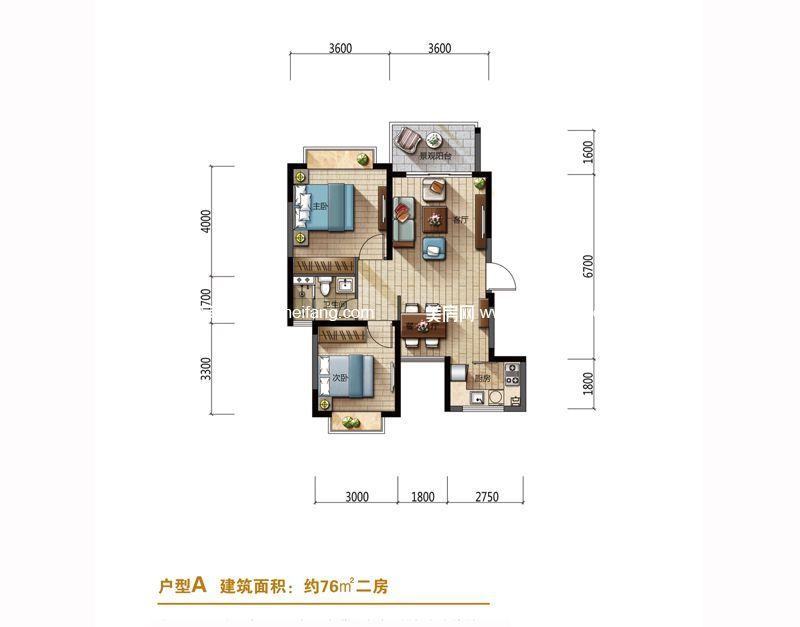 隆源神州半岛 山海居洋房A户型 2室2厅1厨1卫 建面76㎡