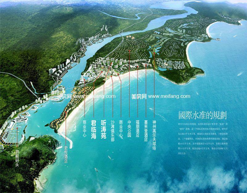 隆源神州半岛 整体规划图