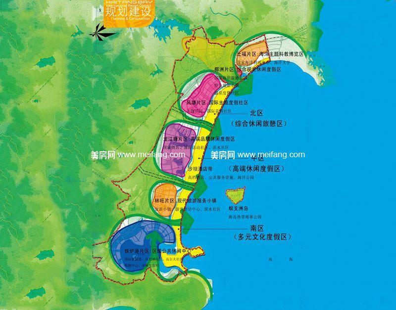 华悦海棠 规划图