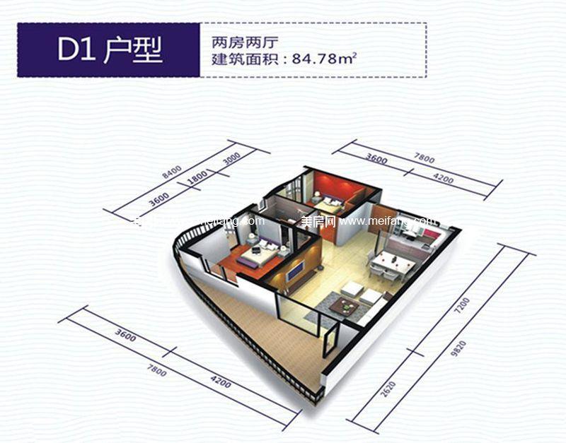 波溪丽亚湾 D1户型 2室2厅1厨1卫 建面84.78㎡