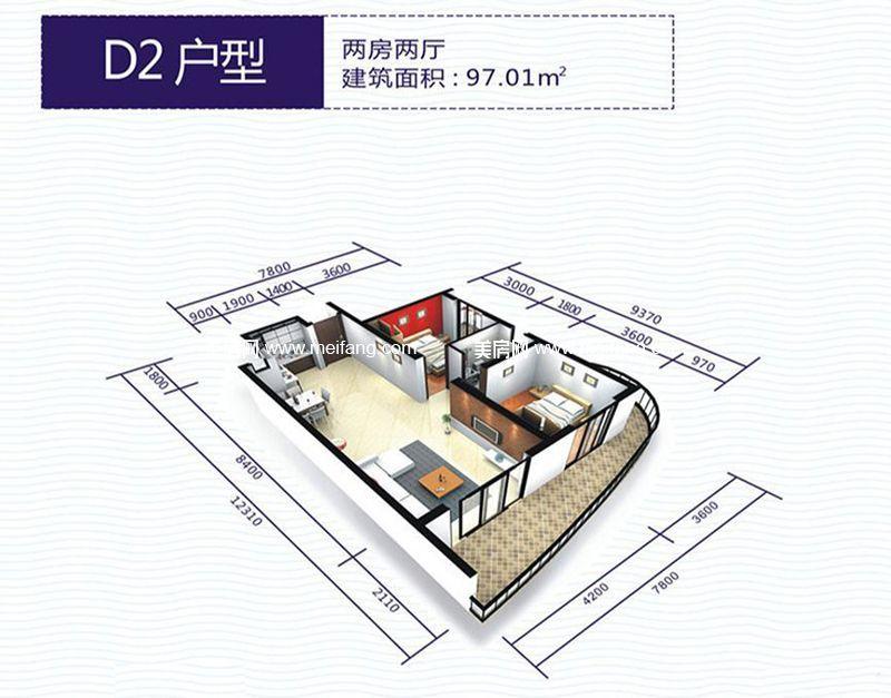 波溪丽亚湾 D2户型 2室2厅1厨1卫 建面97.01㎡