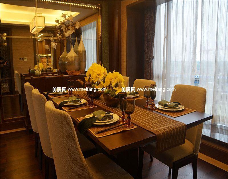 观澜湖 中央公园145㎡样板间:餐厅