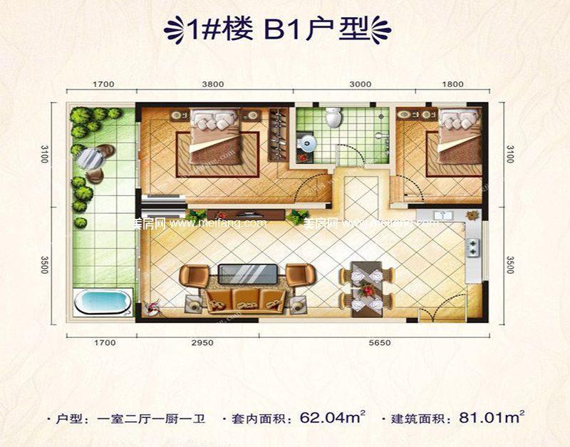 博鳌印象 1#楼B1户型 1室2厅1卫1厨 81㎡