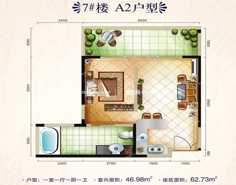 博鳌印象 7#楼A2户型 1室1厅1卫1厨 62㎡