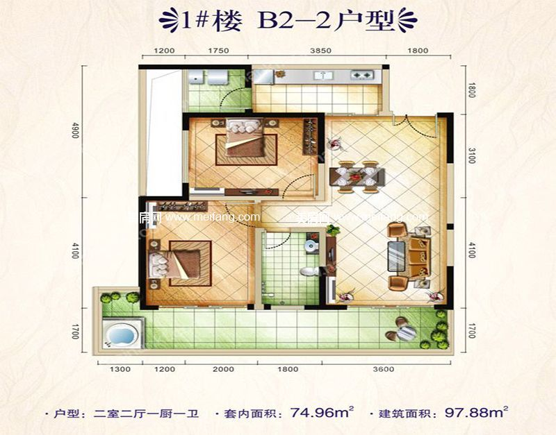 博鳌印象 1#楼B2-2户型 2室2厅1卫1厨 97㎡