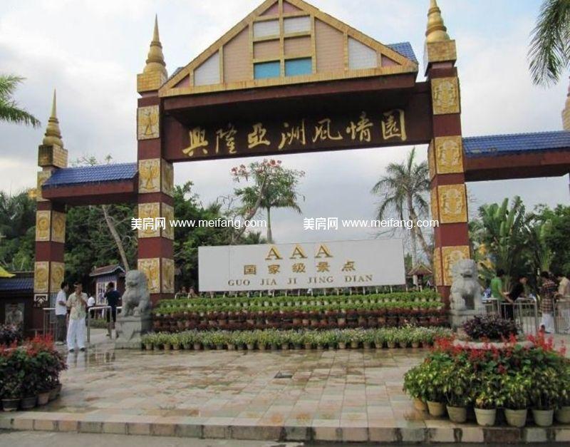 木棉山莊 周边配套:兴隆亚洲风情园