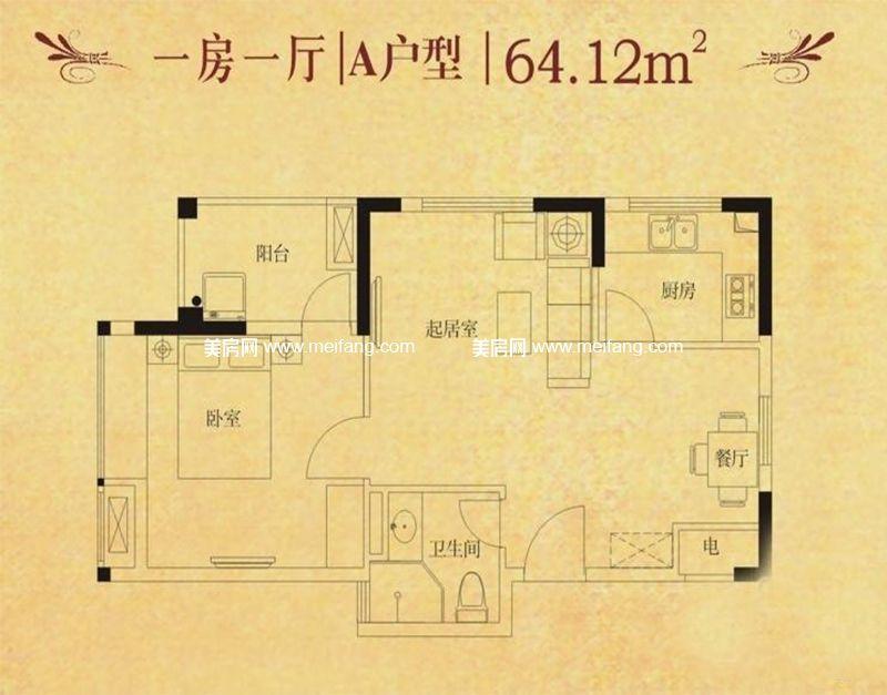 四季春城温泉谷 A户型一房一厅-建面64㎡
