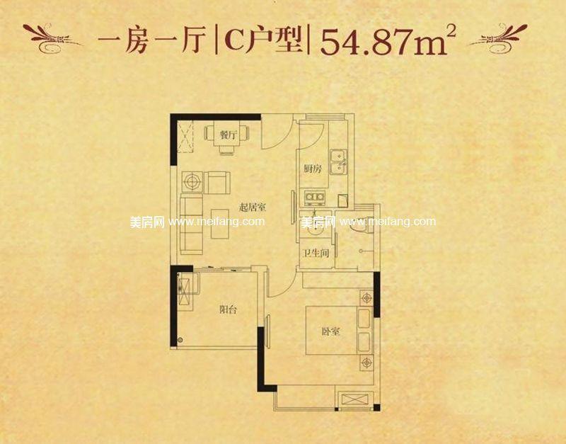 四季春城温泉谷 C户型一房一厅-建面54㎡