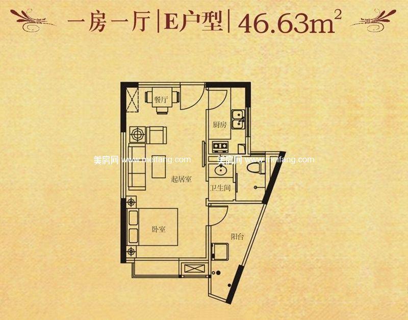 四季春城温泉谷 E户型一房一厅-建面46㎡