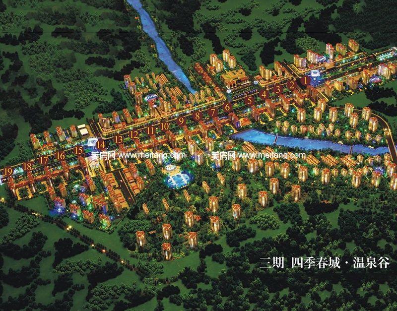 四季春城温泉谷 规划图