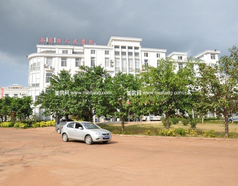 四季春城温泉谷 周边配套:澄迈县人民医院