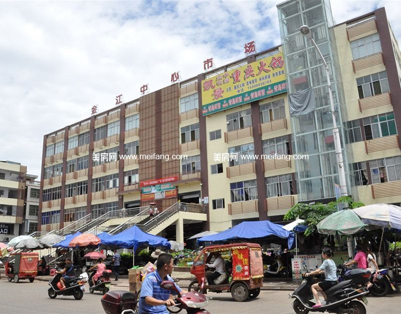 四季春城温泉谷 周边配套:金江中心市场