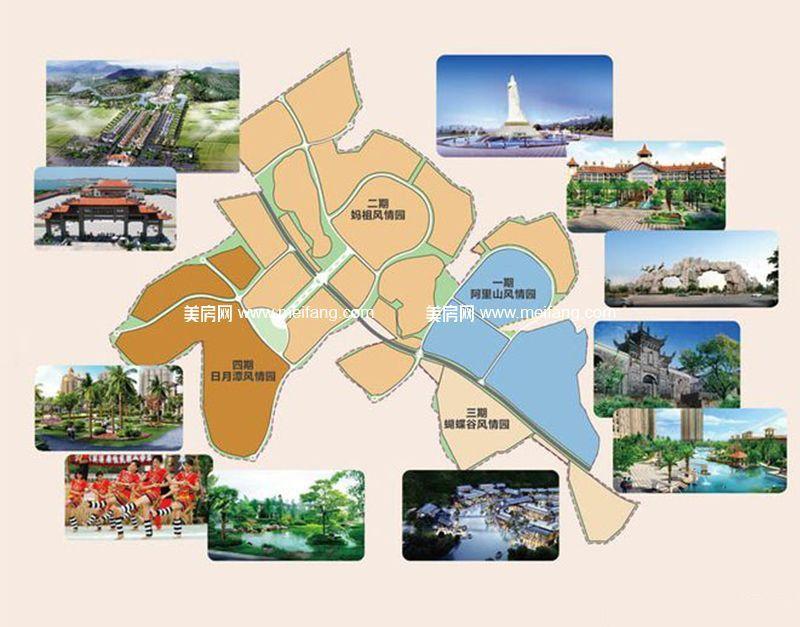 台湾风情小镇 规划图