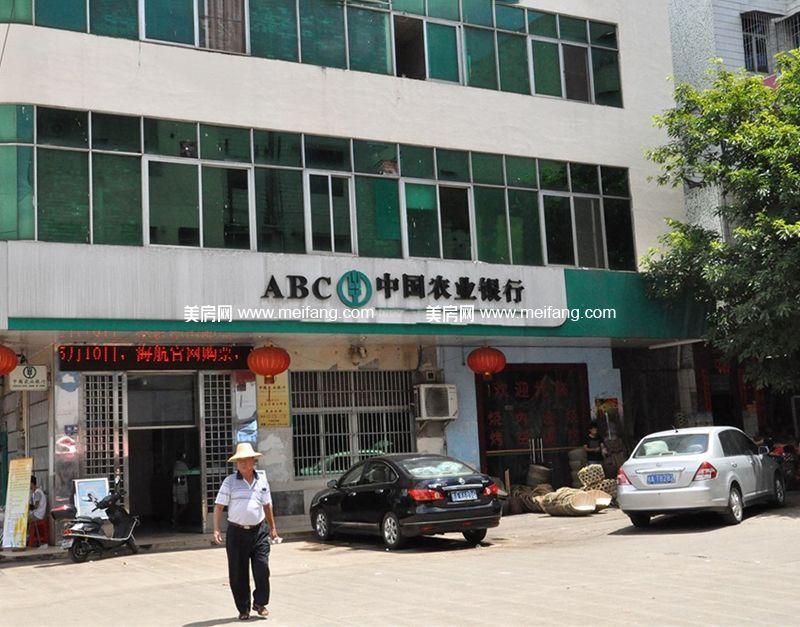 台湾风情小镇 周边配套:农业银行