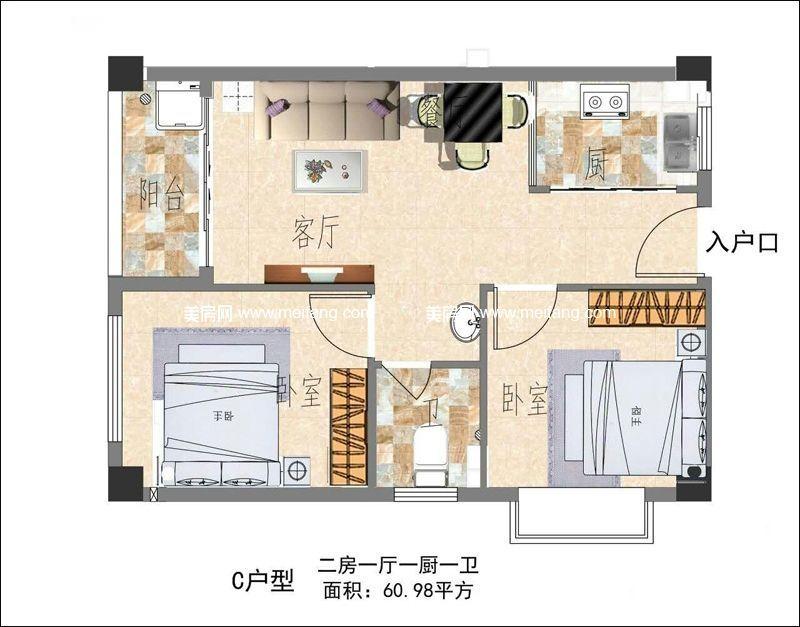 怡园阁二号 C户型 2室1厅1卫1厨 约60.98㎡