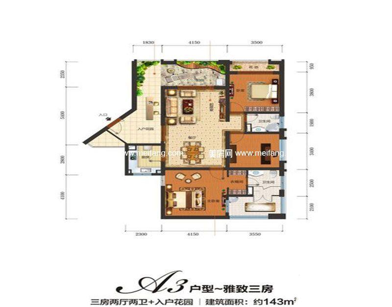 滨海新天地 A3户型 3室2厅2卫1厨 建面143.00㎡