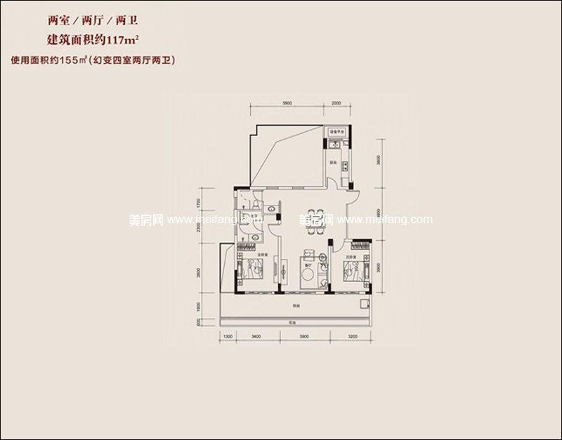 红塘湾鲁能公馆 A户型 2室2厅2卫 建面117㎡