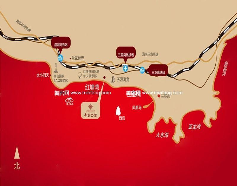 红塘湾鲁能公馆 区位图