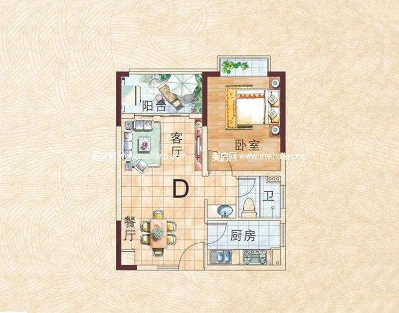 兴业福苑 D户型图 1室2厅1卫1厨 55.18㎡