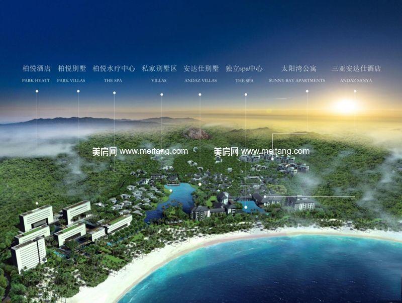 三亚太阳湾别墅 规划图