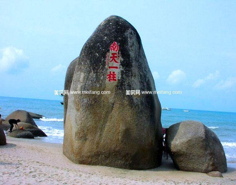 三亚太阳湾别墅 周边配套:南天一柱景观