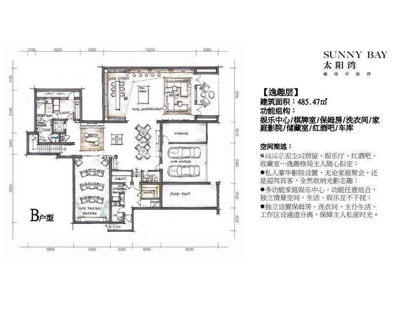 三亚太阳湾别墅 B户型逸趣层 6室2厅8卫2厨 建面1031㎡