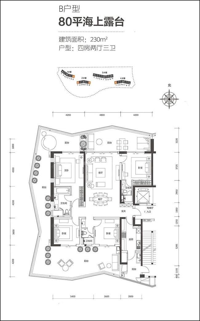 复地鹿岛B户型4房2厅3卫约230㎡