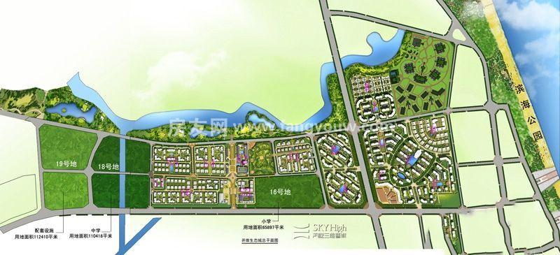 开维生态城 规划图