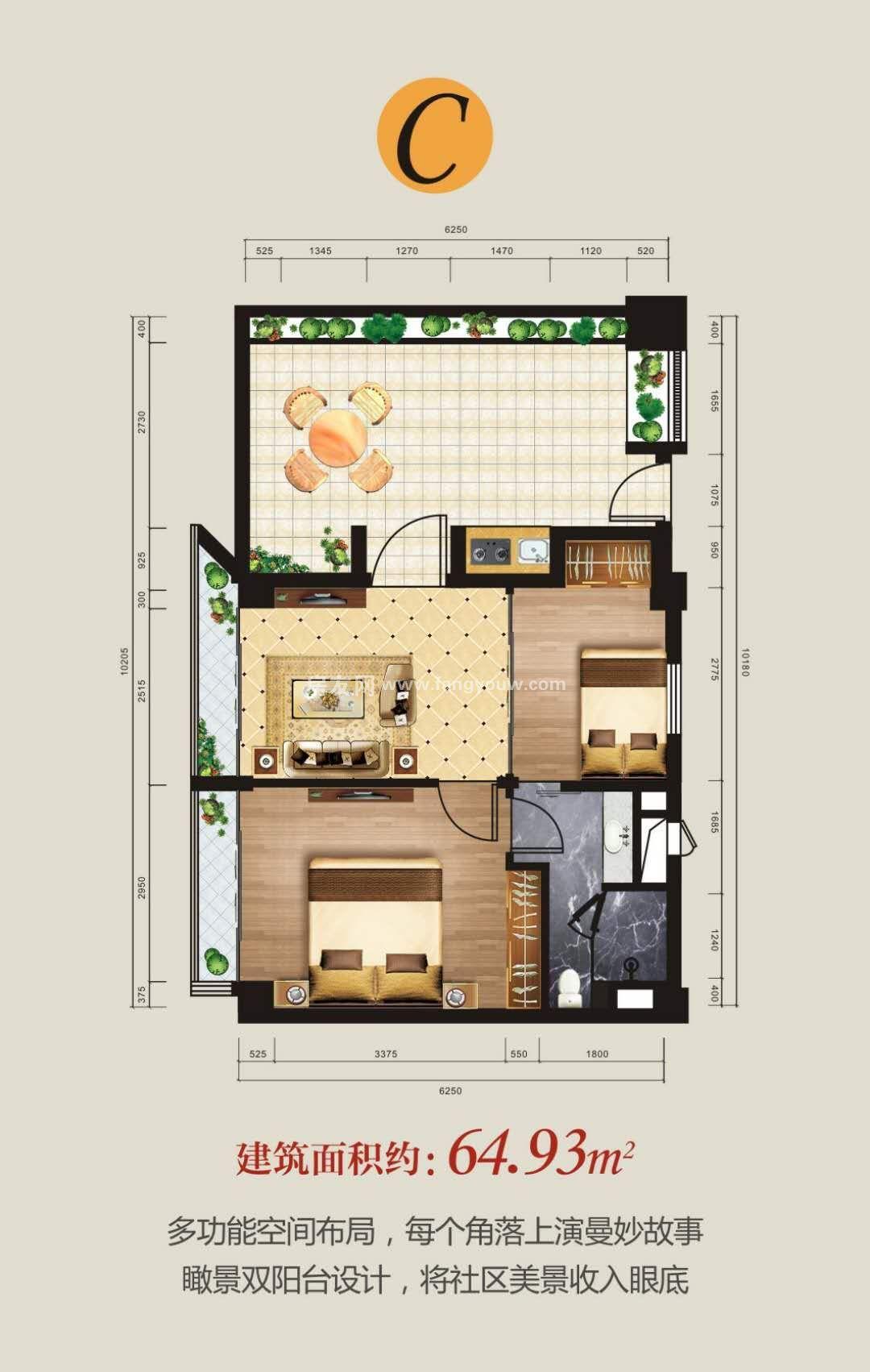 开维生态城 C户型 2室1厅1卫1厨 建面64㎡