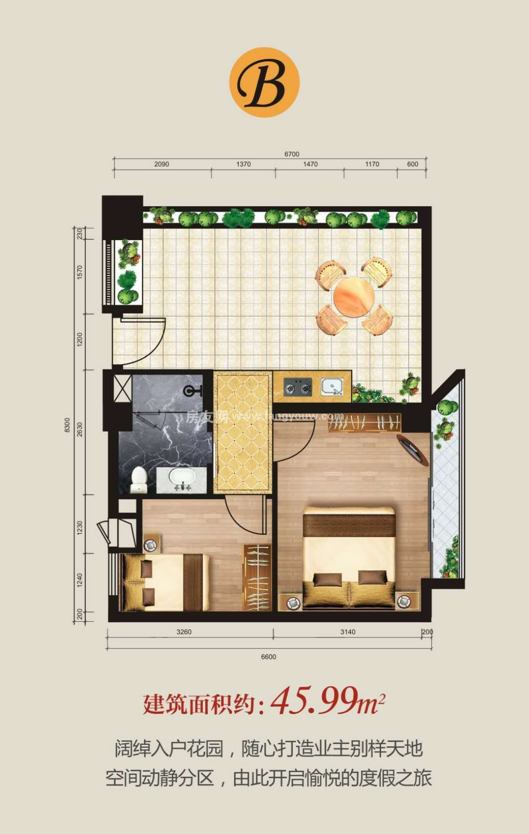 开维生态城 B户型 2室1厅1卫1厨 建面45㎡