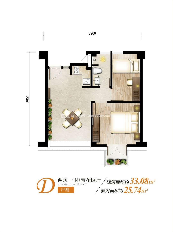 开维生态城 D户型 2室1厅1卫1厨 建面33㎡