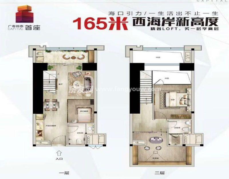 一户型 2室2厅2卫1厨 57-69㎡
