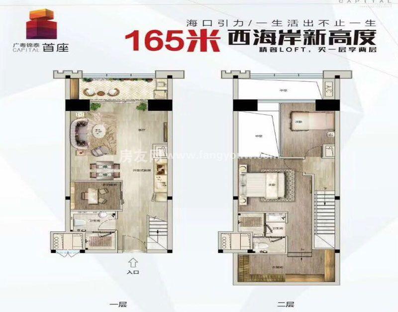 二户型 3室2厅2卫1厨 64-76㎡