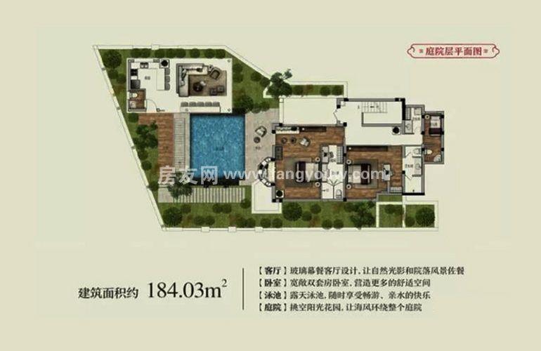 A户型庭院层 3房2厅4卫1厨+1保姆房 328㎡