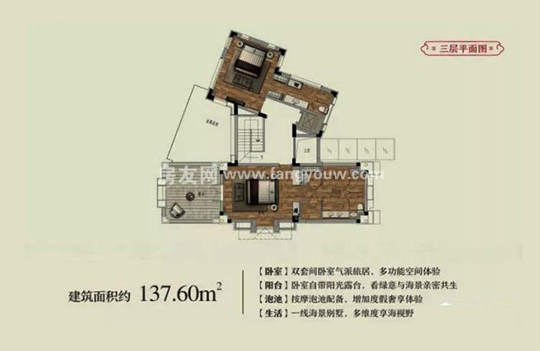 C户型三层 6房4厅8卫1厨+1保姆房 582㎡