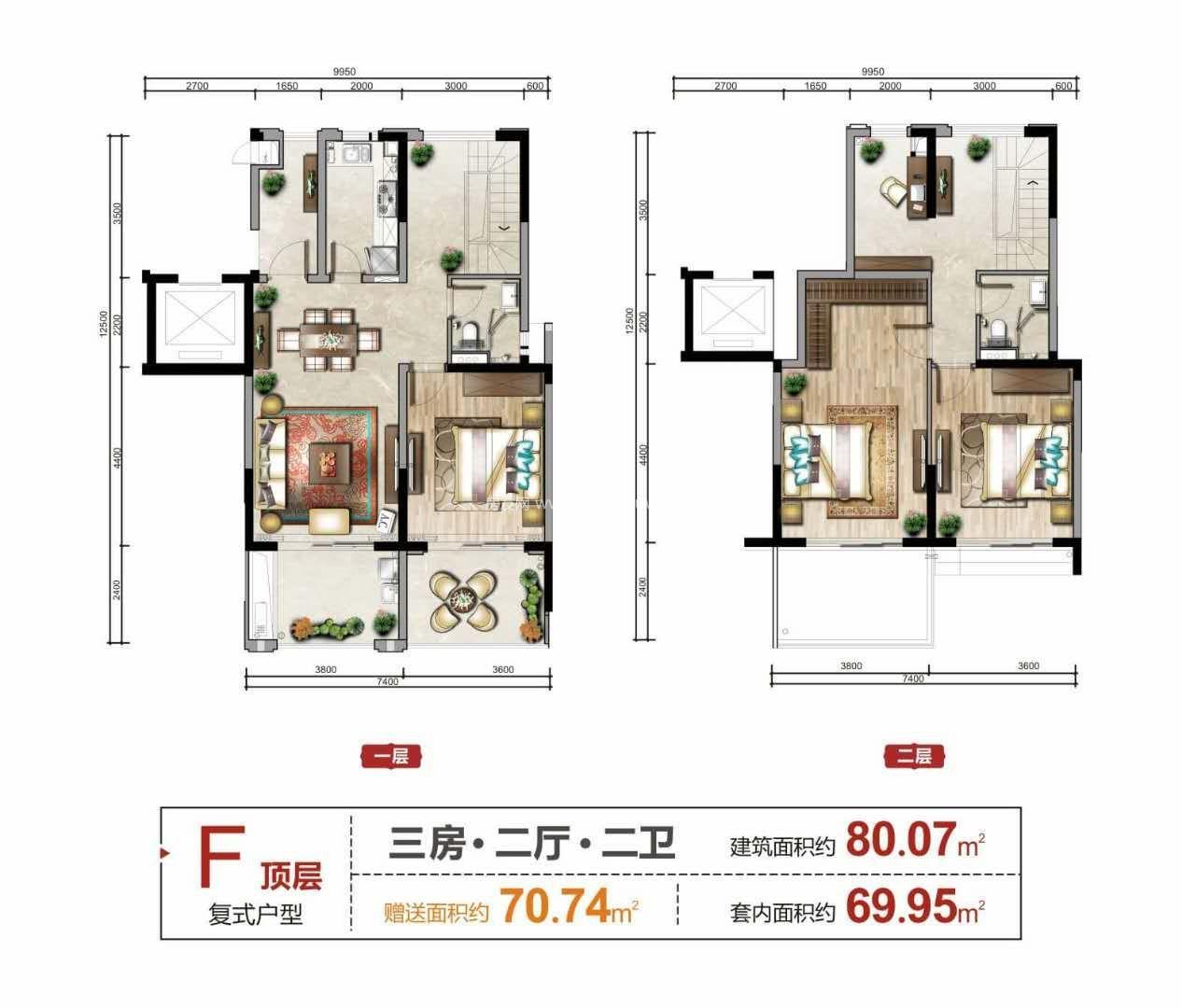 F顶层复式户型 3室2厅2卫1厨 建面80㎡