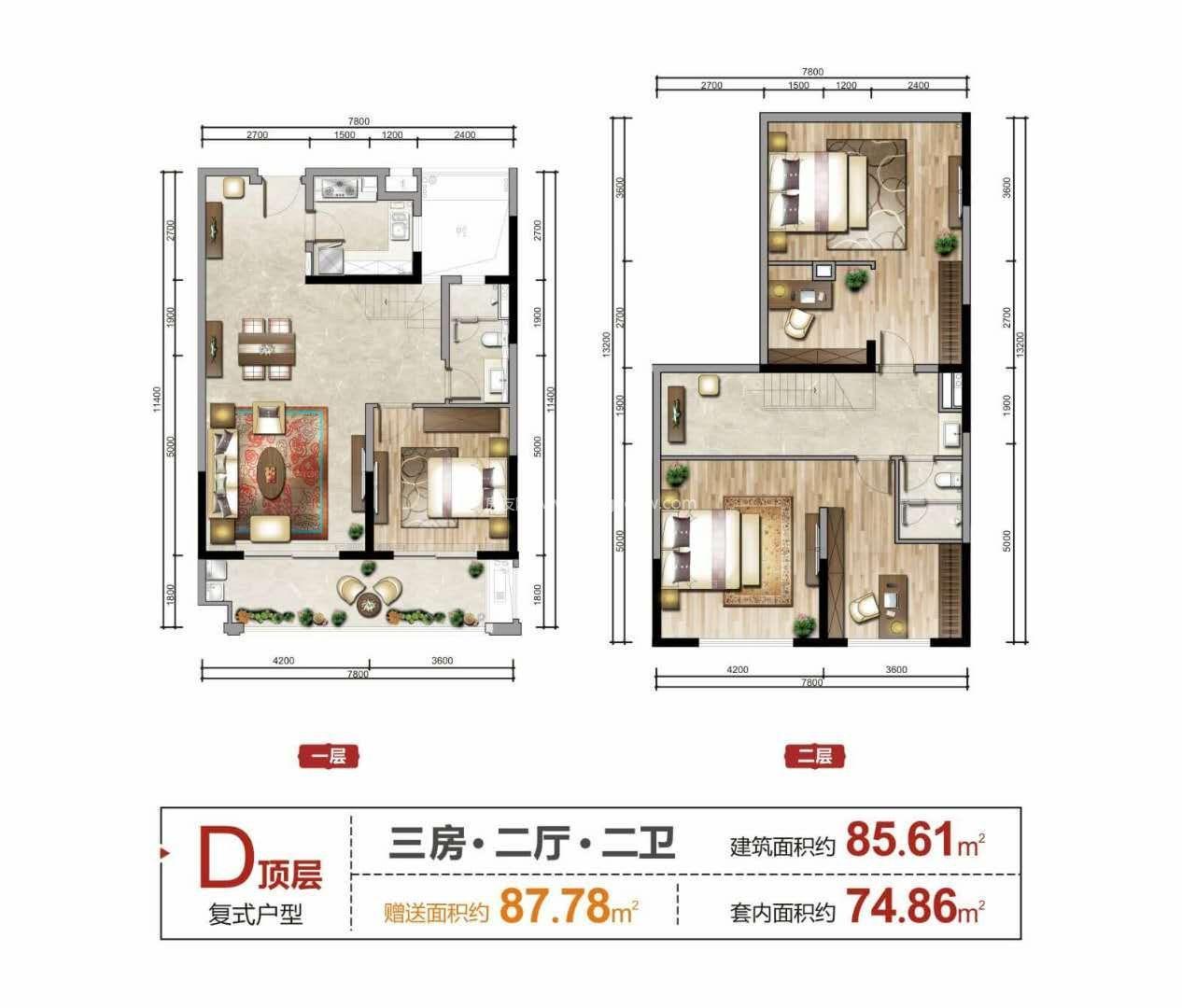 开维生态城 D顶层复式户型 3室2厅2卫1厨 建面85㎡