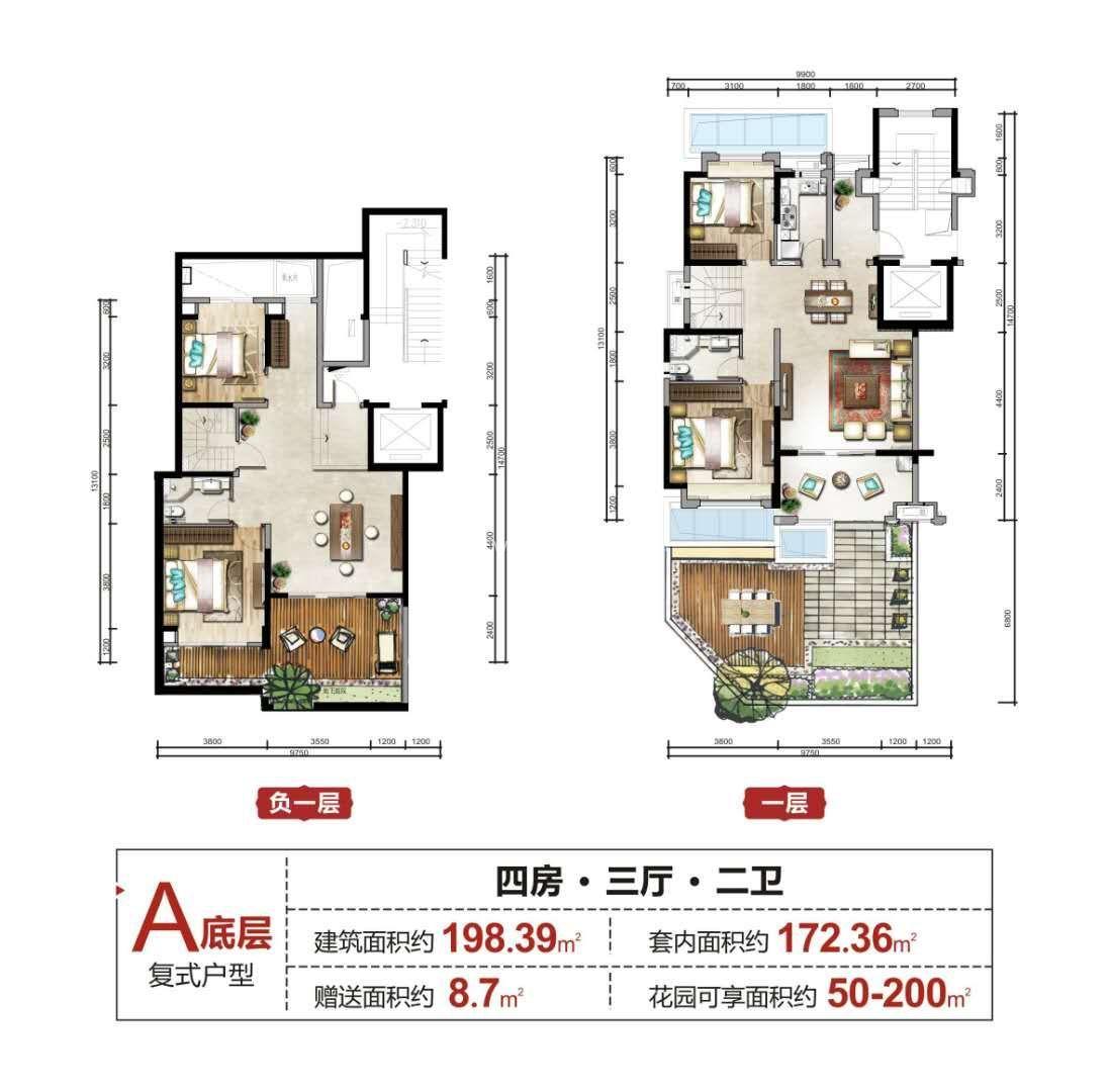 A底层复式户型 4室3厅2卫1厨 建面198.39㎡