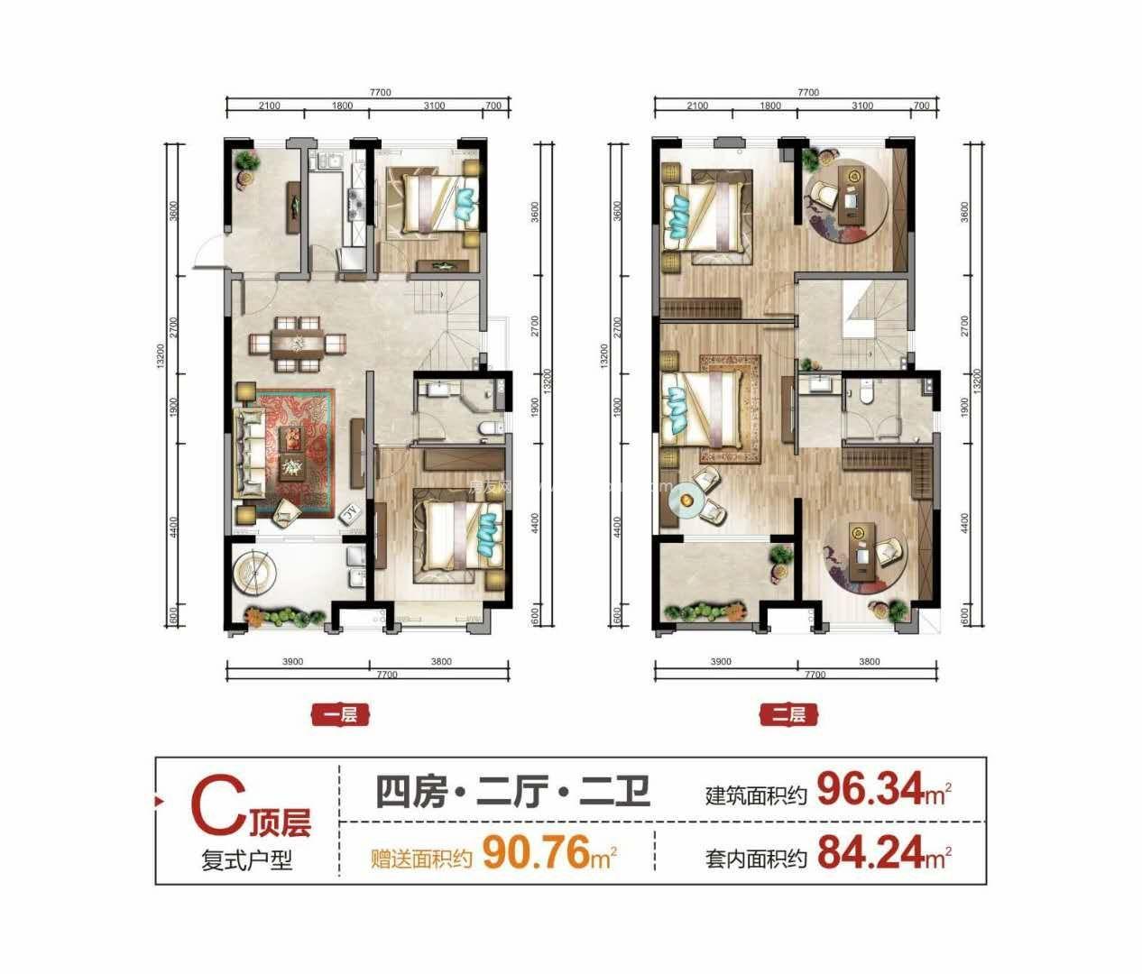 开维生态城 C顶层复式户型 4室2厅2卫1厨 建面96㎡