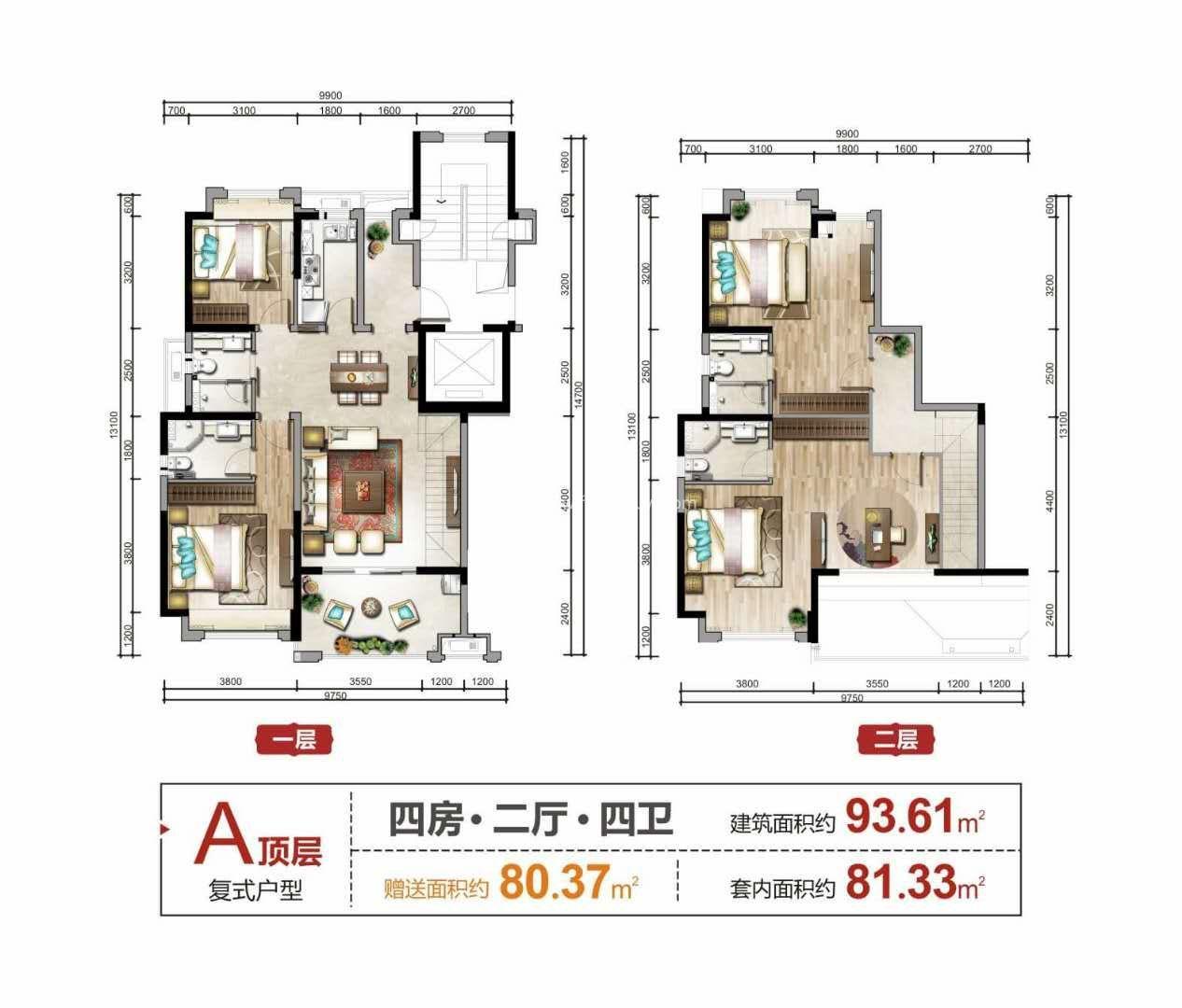 开维生态城 A顶层复式户型 4室2厅4卫1厨 建面93㎡