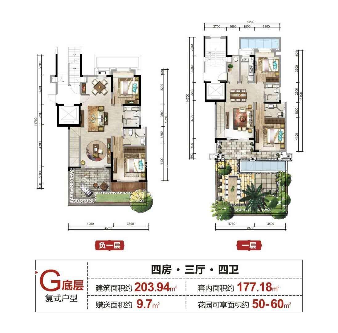 G底层复式户型 4室3厅4卫1厨 建面203.94㎡