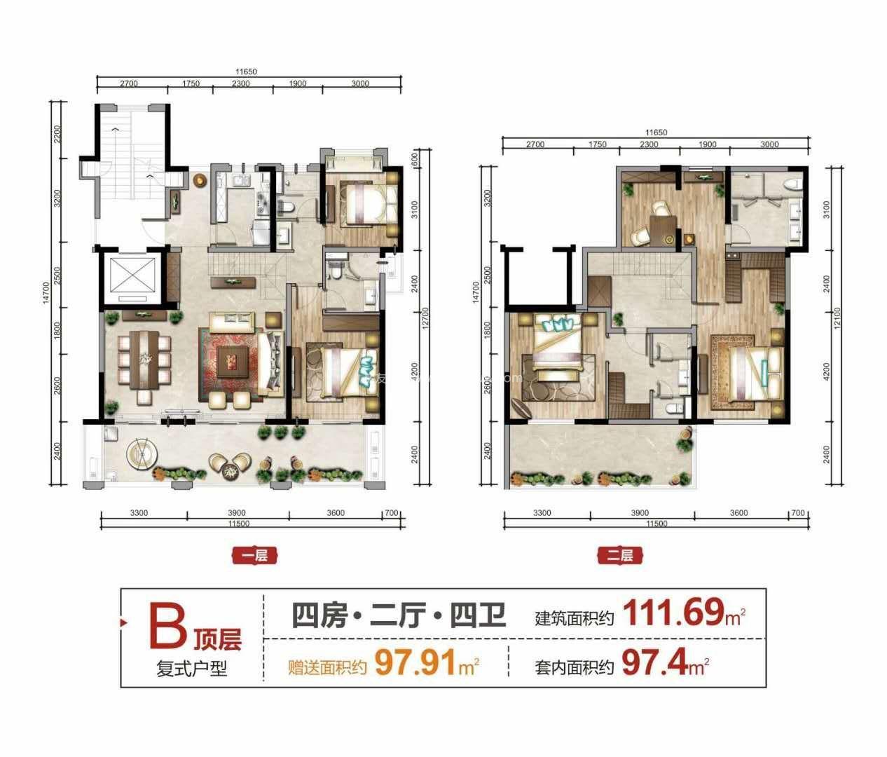 开维生态城 B顶层复式户型 4室2厅4卫1厨 建面111.69㎡