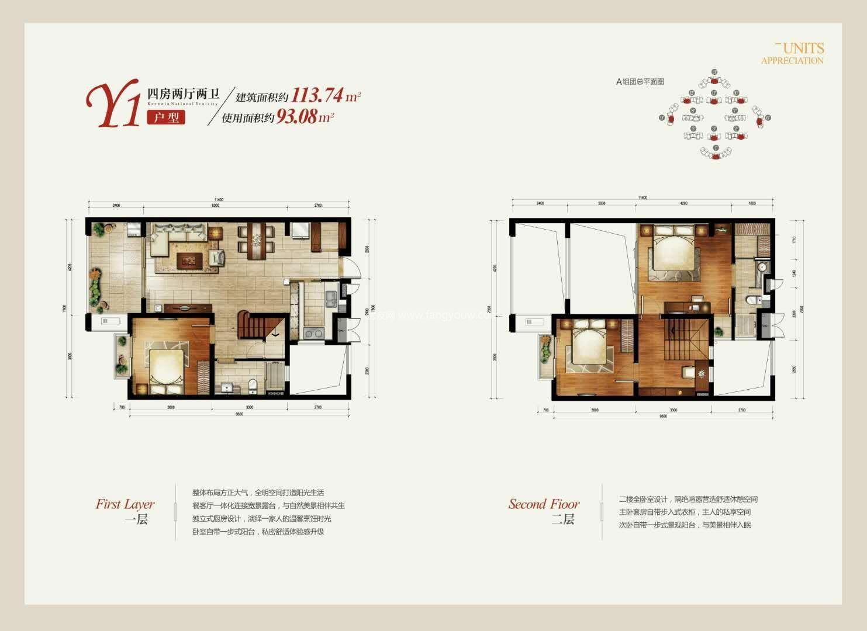 开维生态城 Y1户型 4室2厅2卫1厨 建面113㎡