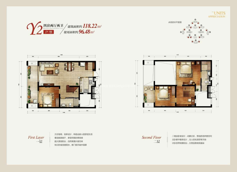 开维生态城 Y2户型 4室2厅2卫1厨 建面118㎡